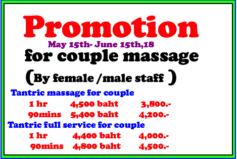 Promotion for couple